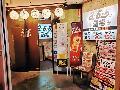 格安ビールと鉄鍋餃子 3・6・5酒場 自由が丘店 / サンロクゴサカバ