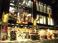 ABCマート自由が丘店 / エービーシーマート