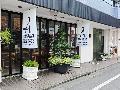 AMERICAN CLUB HOUSE 都立大学店 / アメリカンクラブハウス