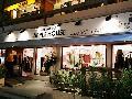 APPLE HOUSE / アップルハウス自由が丘店