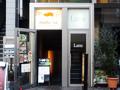 豆豚食堂 Asahi‐ya / マメトンショクドウ アサヒヤ