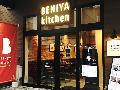 BENIYA kitchen 都立大学駅前店 / ベニヤキッチン