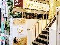 米ぬか酵素浴サロンBranRoom 自由が丘店 / ブランルーム