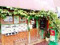 ベトナム料理店CHAU / チャウ