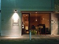 Specialty Coffee Beans Shop CLOUD NINE / クラウドナイン