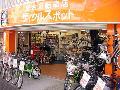 サイクルスポット奥沢店