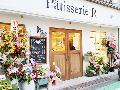 deli BÉNTO Pâtisserie R / デリ&ベント パティスリーエール