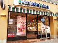 EXCELCIOL CAFFE 自由が丘駅前店 / エクセルシオールカフェ