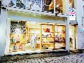 white baloon by FABRIC'S 自由が丘店 / ホワイトバルーン バイ ファブリックス