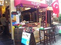 GALATA Turkish fast food / ガラタ