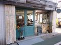 cafe Haru and haru / ハルアンドハル