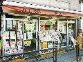 井上書店 / イノウエショテン