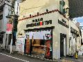 IZOBACHI MABO TOFU / イゾバチ