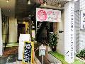 JIYUGAOKA GOLF STUDIO / 自由が丘ゴルフスタジオ