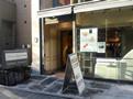 j.s. pancake cafe 自由が丘店 / ジェイエスパンケーキカフェ