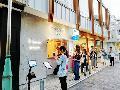 machi machi自由が丘店 / マチマチ