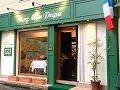 Chez Mon Papa / シェモンパパ