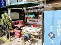 モメコ食堂 | 軒先喫茶モメコ / モメコしょくどう | のきさききっさモメコ