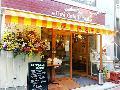 Thai Cafe Piimai 自由が丘店 / タイカフェ ピーマイ
