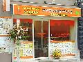 SAHARA / アジアン料理サハラ 九品仏店