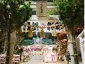 多摩川 浅間神社 / たまがわ せんげんじんじゃへのアクセスマップ
