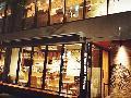 Neighborhood and Coffee(Starbucks Coffee)奥沢2丁目店 / ネイバーフッドアンドコーヒー(スターバックスコーヒー)