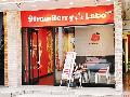 StrawBerry Labo 自由が丘店 / ストロベリーラボ