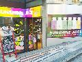 SUNSHINE JUICE 自由が丘店 / サンシャインジュース