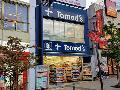 Tomod's express 自由が丘北口店 / トモズエクスプレス
