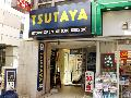 TSUTAYA 自由が丘店 / ツタヤ