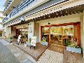 上島珈琲店 奥沢店 / ウエシマコーヒーテン