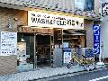 WASH & FOLD 奥沢店 / ウォッシュアンドフォールド
