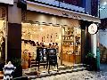やなか珈琲 自由が丘店 / ヤナカコーヒー