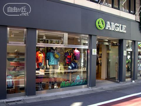 AIGLE / エーグル自由が丘店