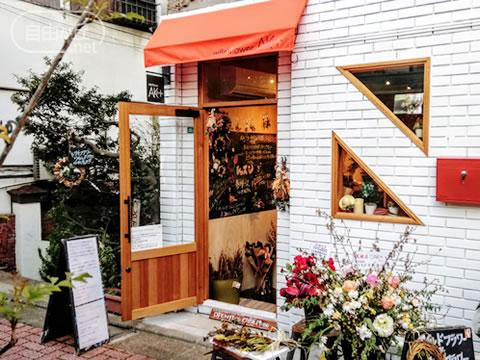 wild flower & cafe AK+ / ワイルドフラワーカフェ アーケイプラス