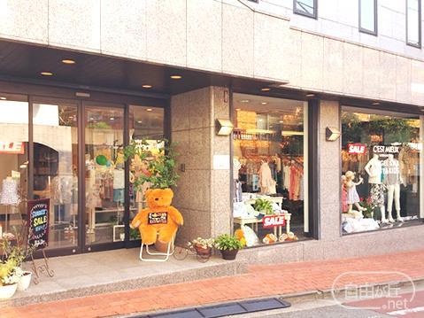 ANGEL STAR 自由が丘セミュー店 / エンゼルスター