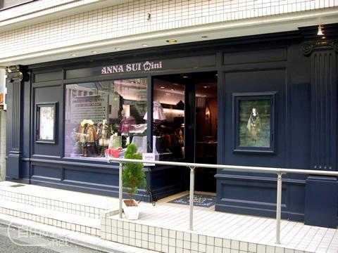 anna sui mini / アナスイミニ