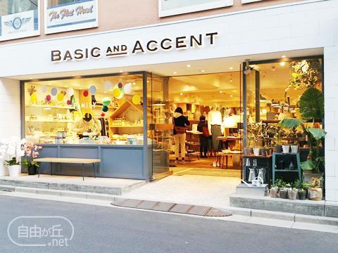 BASIC AND ACCENT / ベーシックアンドアクセント