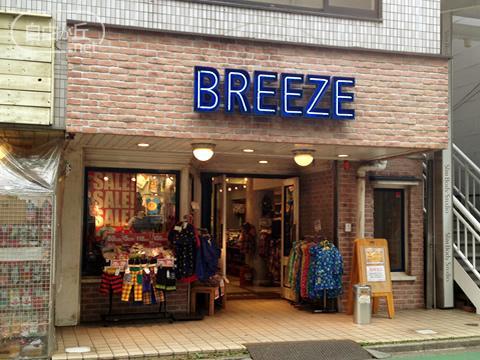 BREEZE 自由が丘店 / ブリーズ