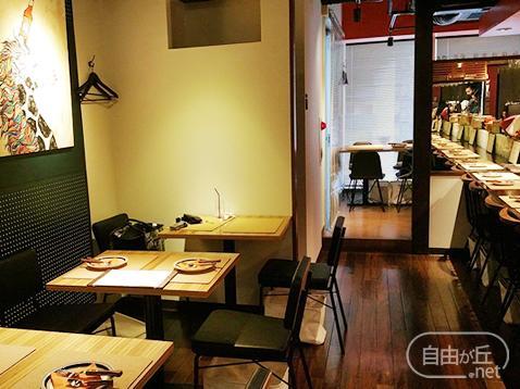 Buzz 16 Buzz Kitchen / バズバズキッチン