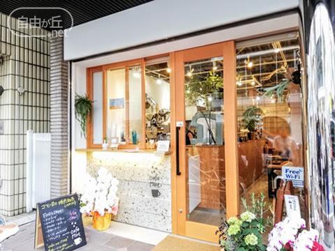 cafe mint / カフェミント