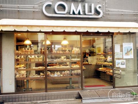 COMUS / コモス