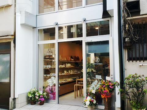 Natural Styles / Styles cafe+wines 自由が丘店 / ナチュラルスタイルズ  / スタイルズカフェプラスワインズ