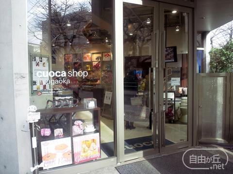cuoca shop自由が丘 / クオカショップ