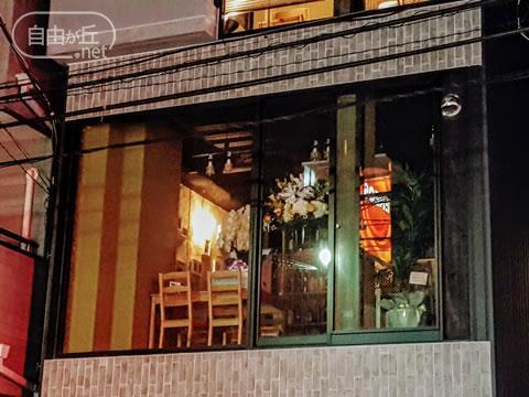 Daddy's Kitchen Bar / ダディーズキッチンバー