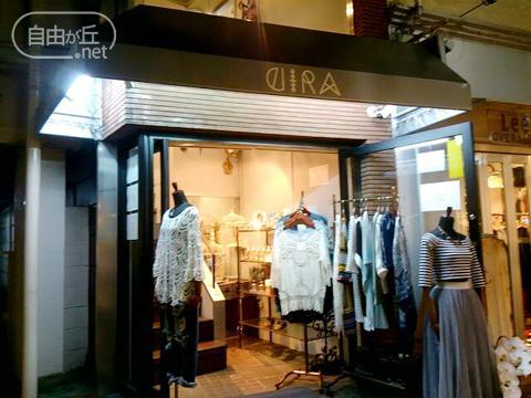 DIRA / ディラ