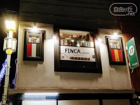 FINCA de LAVIDA / フィンカ デ ラヴィータ