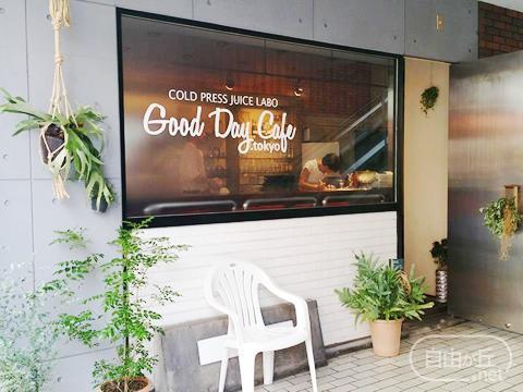 Good Day Cafe / グッドデイカフェ