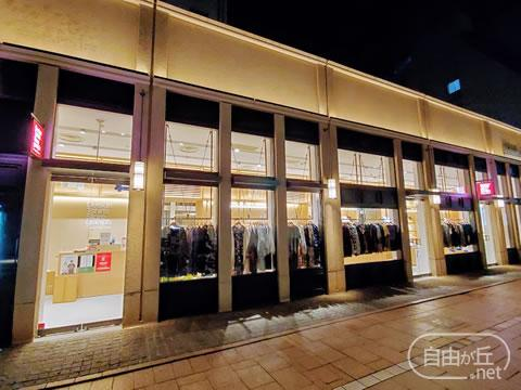 Design Tshirts Store graniph 自由が丘 / グラニフ