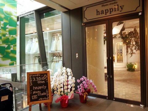 happily Photo Studio / ハピリィフォトスタジオ自由が丘店
